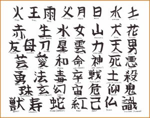 chinese-letters